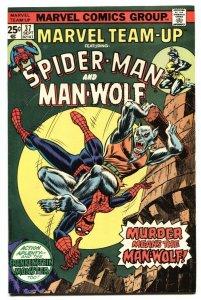 Marvel Team-up #37 Spider-Man vs. Man Wolf comic book VF/NM