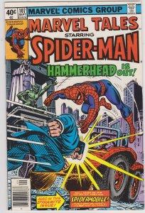 Marvel Tales #107 (1979)