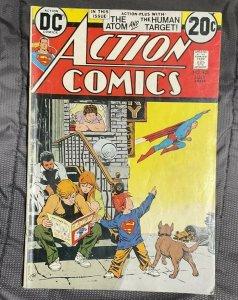 Action Comics #425 (1938 DC)