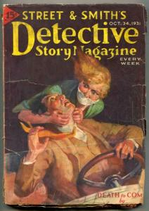 Detective Story Pulp October 24 1931- wild cover G-