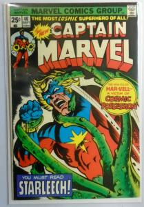 Captain Marvel (1st Series Marvel) #40, 6.0/FN (1975)