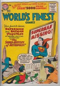 World's Finest #84 (Sep-56) VG+ Affordable-Grade Superman, Batman, Robin