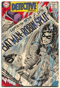 Detective Comics #378 1968- BATMAN- DC comics VG