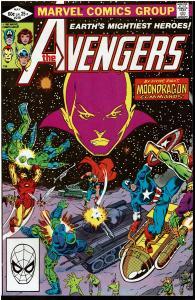 Avengers #219, 9.0 or Better *KEY* 1st Alien Race Ba-Bani