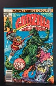 Godzilla #7 (1978)
