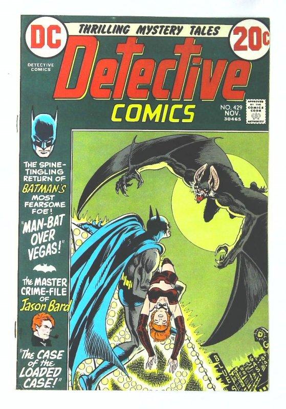 Detective Comics (1937 series) #429, VF- (Actual scan)