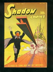 SHADOW COMICS v.8 #9 1948-SKULL COVER-DOC SAVAGE-fine plus FN+