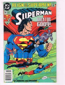 Action Comics #82 VF DC Comics Comic Book Jurgens Superboy Superman DE19