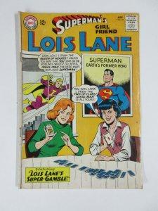 LOIS LANE 56 G+ April 1965