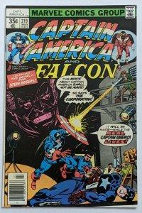 Captain America #219 (Mar 1978, Marvel) VF- 7.5