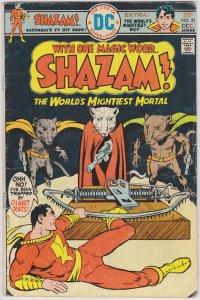 Shazam! #21 (1975)