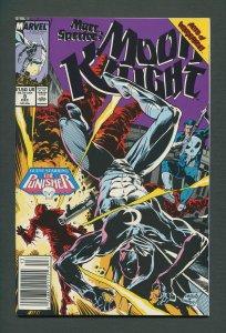 Moon Knight #8  /  9.4 NM  /  Newsstand December 1989