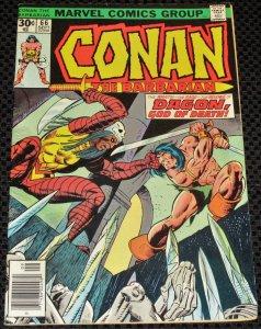 Conan the Barbarian #66 (1976)