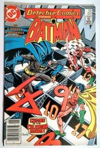 Detective Comics #551, MARK JEWELERS VARIANT