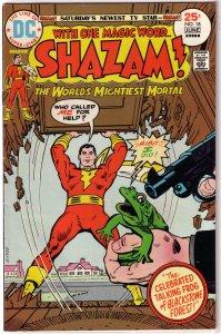 Shazam!   vol. 1   #18 VG