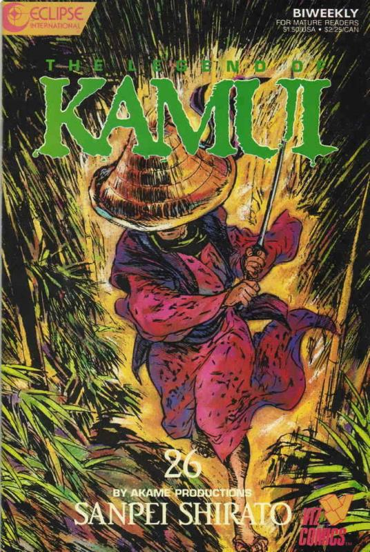 Legend of Kamui, The #26 VF/NM; Eclipse   save on shipping - details inside