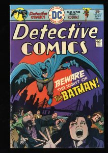 Detective Comics #451 VF+ 8.5
