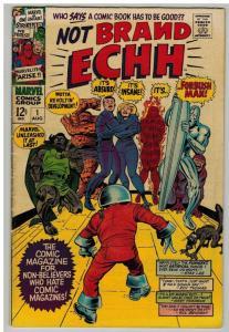 NOT BRAND ECHH 1 VG August 1967
