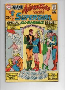 ADVENTURE COMICS #390, VG/FN, SuperGirl, Wedding, Romance, 1938 1970