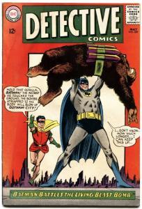 DETECTIVE COMICS #339-BATMAN AND ROBIN-1965