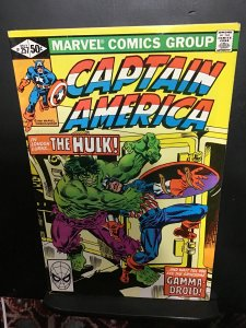 Captain America #257 (1981) high-grade Incredible Hulk X over key! NM- Wow!