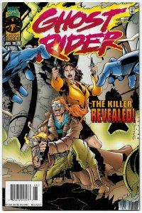 Ghost Rider #74 (Marvel, 1996) FN/VF