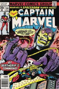 Captain Marvel (1968 series) #56, VF- (Stock photo)