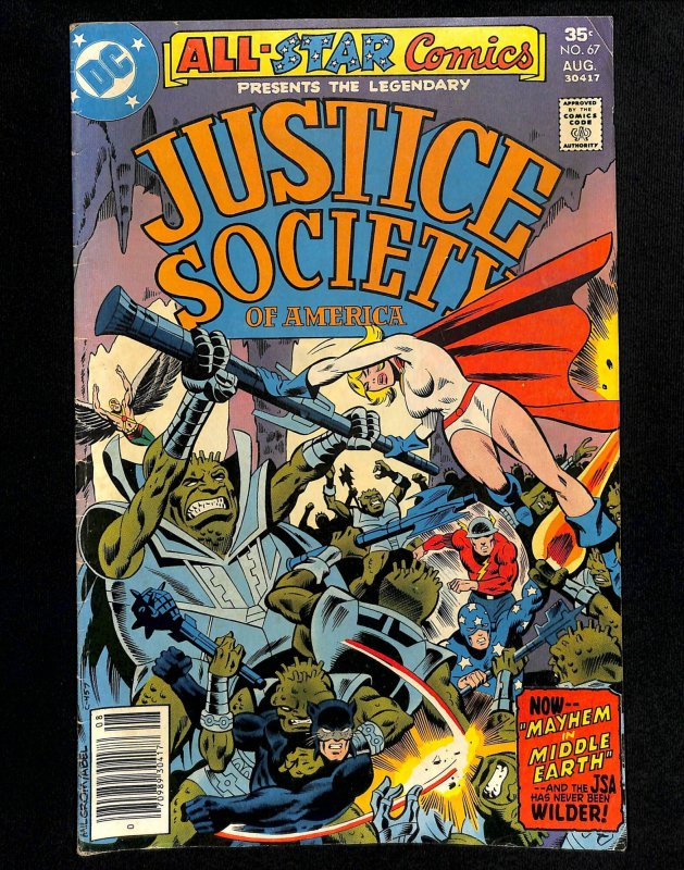 All-Star Comics #67 (1977)