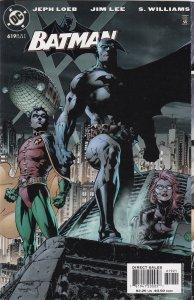 Batman (BR) #20 (2004)