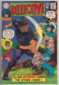 Detective Comics #370 (Dec-67) NM- High-Grade Batman