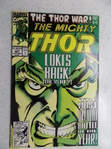 MIGHTY THOR # 441