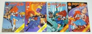 Project A-KO #1-4 VF/NM complete series BEN DUNN malibu comics U.S. MANGA 1994