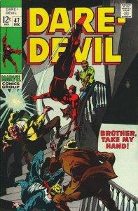 Daredevil #47 (ungraded) stock photo ID# B-10