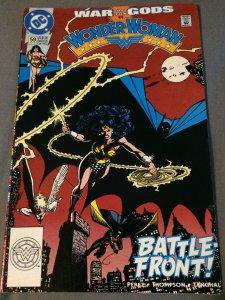 Wonder  Woman #59 DC Comics NM (1991)