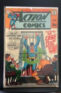 Action Comics #377 (1969)