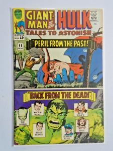 Tales to Astonish #68 - 1st Series 6.0/FN (1965)