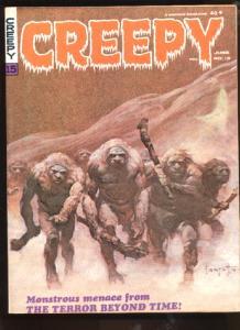 Creepy (1964 series) #15, VF- (Actual scan)