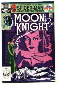 Moon Knight #14 1981   1st appearance of Stained Glass Scarlet -
