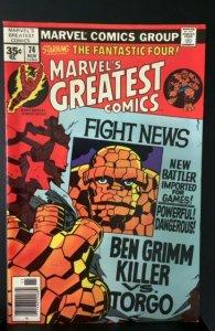Marvel's Greatest Comics #74 (1977)