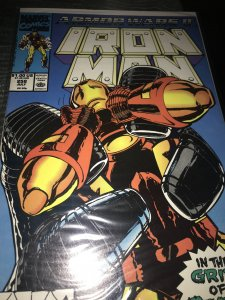 Marvel Iron Man #258 Mint