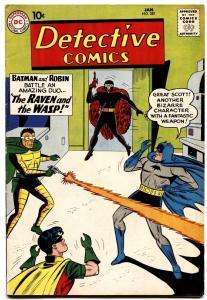Detective Comics #287 Origin Of J'onn J'onzz Batman Vf-