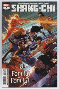 Shang-Chi #4 Main Cvr (Marvel, 2021) VF/NM