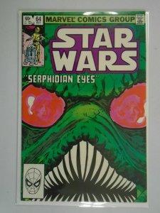 Star Wars #64 Direct edition 6.0 FN (1982 Marvel)