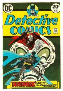 Detective Comics 437   New Manhunter begins