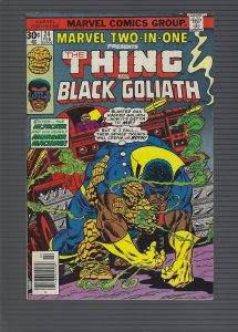 Marvel Two-in-One #24 (1977)