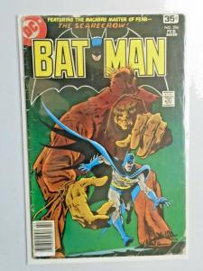 Batman #296 2.5 (1978)