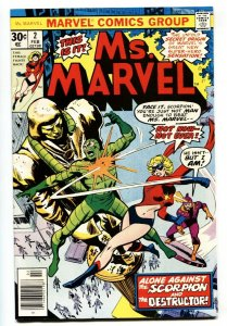 MS. MARVEL #2 comic book 1977 ORIGIN ISSUE-Bronze Age Marvel