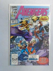 Avengers #316 Guest-starring Spider-Man 7.0 FN VF (1990 1st Series)