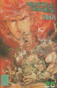 Oriental Heroes #25 VF/NM; Jademan | save on shipping - details inside