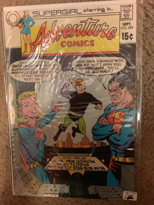 Adventure Comics (1938) 384 Very Good+ (4.5)  Supergirl